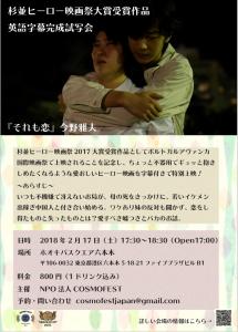 スクリーンショット 2018-02-03 14.11.47
